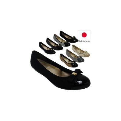 パンプス レディース 痛くない 歩きやすい 黒 ローヒール 結婚式 小さいサイズ フォーマル