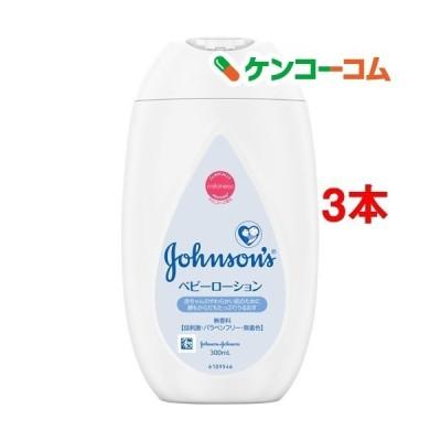 ジョンソン ベビーローション 無香料 ( 300ml*3本セット )/ ジョンソン・ベビー(johnoson´s baby)