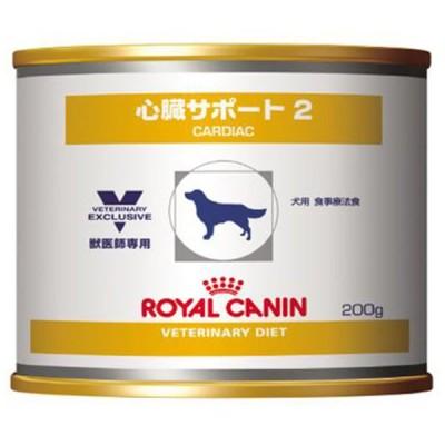 ロイヤルカナン 食事療法食 犬用 心臓サポート 缶詰 200g