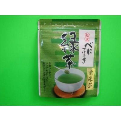 べにふうき粉末50g(玄米風味)
