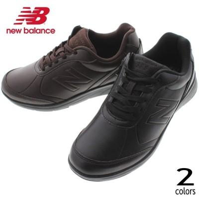 ニューバランス New balance ウォーキングシューズ MW685 ブラック(B6) ブラウン(C6)