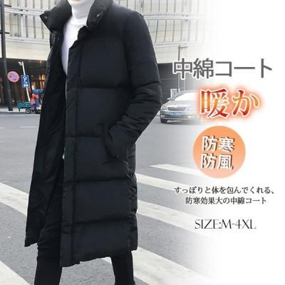 コート メンズ服  中綿 冬服 防寒 アウター 中綿ジャケット ロング丈