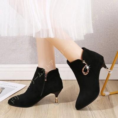 ショートブーツ ピンヒール 5cmヒール レディース 美脚 黒 歩きやすい オシャレ ブーティ ポインテッドトゥ サイドジップ 履きやすい ハイヒール 大きいサイズ