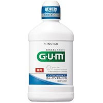サンスターガム(GUM)デンタルリンス ノンアルコール 250mL サンスター 原因菌を殺菌・除去 歯周病予防