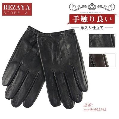 本革手袋 メンズ グローブ レザーグローブ レザー手袋 glove バイク手袋 レーシンググローブ 韓国風 バイクグローブ