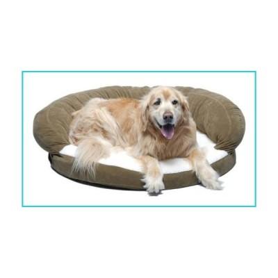Orthopedic Sleeper Bolster Dog Bed MD Sage【並行輸入品】