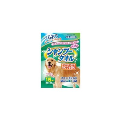 アース・ペット HPシャンプータオル 中・大型犬用 15枚 3140075