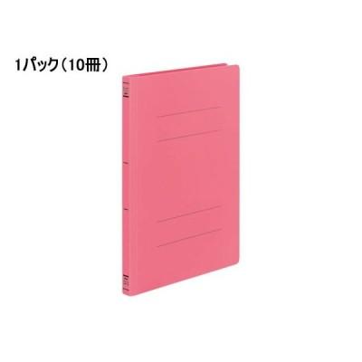 フラットファイルPP A4タテ とじ厚15mm ピンク 10冊 コクヨ フ-H10P
