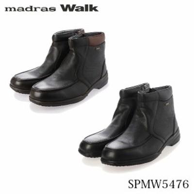送料無料 マドラスウォーク ゴアテックス 防水 防滑 4E 幅広 カジュアルブーツ メンズ 紳士靴 おしゃれ SPMW5476 madras Walk MADSPMW547