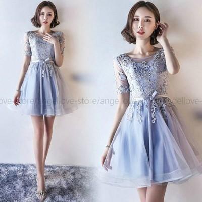 パーティードレス 結婚式 ドレス 袖あり パーティドレス 結婚式 ワンピース ドレス Aライン 大きいサイズ 二次会 ドレス ミニドレス お呼ばれドレス