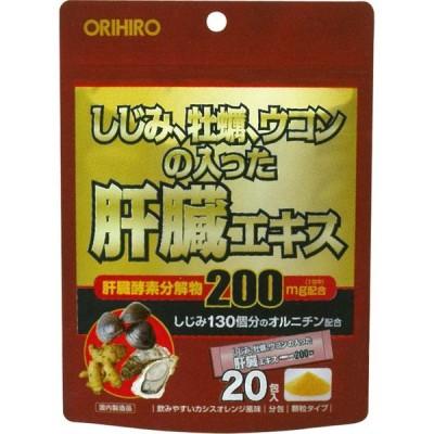 [オリヒロ]しじみ牡蠣ウコンの入った肝臓エキス顆粒 1.5g×20包入