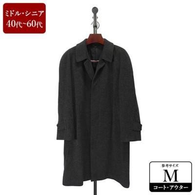 ステンカラーコート メンズ Mサイズ チャコールグレー カシミア コート 男性用 中古 ZQDW01