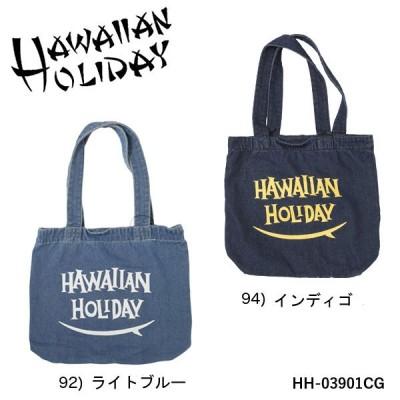 Hawaiian Holiay  TOTO BAG  HH-03901CG トート デニムバッグ