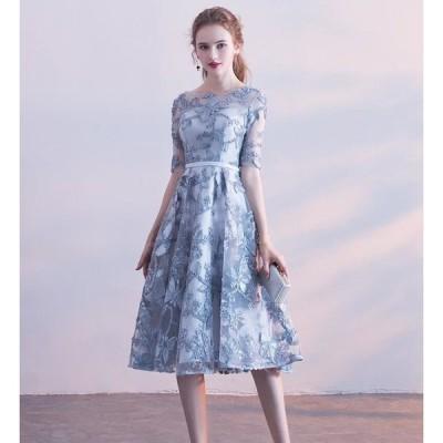 パーティードレス 結婚式 ドレス 袖あり ロングドレス 演奏会 紺色ドレス きれいめ パーティドレス 二次会 ドレス 卒業式 成人式 大きいサイズ