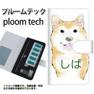 メール便送料無料 プルームテック ケース 手帳型 ploomtech ケース 【YJ021 しば】