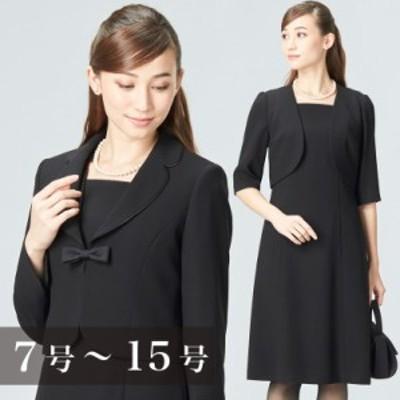 リボン付きテーラードジャケットと前開きツーピース風ワンピアンサンブル【送料無料】