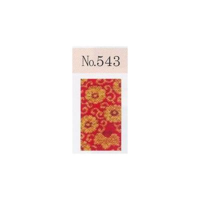 (No,543/菊桐唐草)上三丁金通・赤地/1m単位