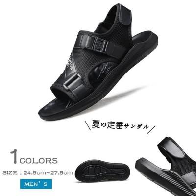 メンズ/男性 レザー/本革 滑り止め 履き心地抜群 通気性 カジュアル サンダル ビーチサンダル シューズ