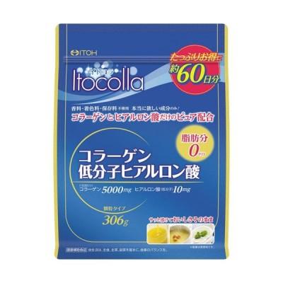 ※イトコラ コラーゲン低分子ヒアルロン酸 306g