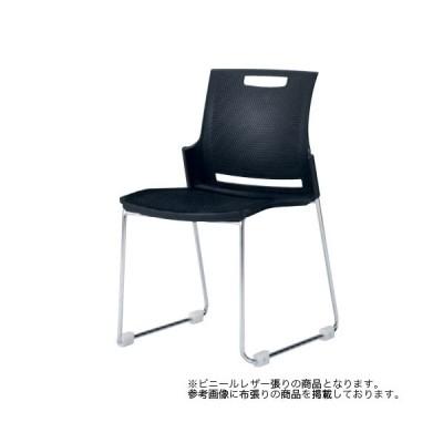 スタッキングチェア 送料無料 ミーティングチェア デスクチェア パソコンチェア オフィスチェア 椅子 イス カラフル シンプル 会議 会社 施設 9315GB-PB