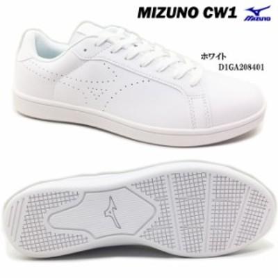 ミズノ CW1 MIZUNO D1GA208401 ホワイト 白 メンズ レディース ユニセックス 男女兼用 スニーカー コートタイプ 靴 シューズ 幅広 3E EE