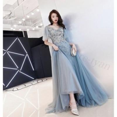 演奏会用ロングドレス 二次会 花嫁 ウエディング ドレス イブニング カラー大きいサイズ姫系 Aラインウエディングドレス セラマジィブラ