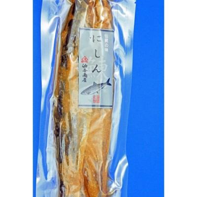 糠にしん【高栄養価の保存食・発酵熟成珍味】:2本入り×1袋
