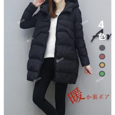 中綿ジャケット レディース ブルゾン 中綿コート ダウンジャケット アウター ロングコート 冬 防寒 ダウンコート フード付き