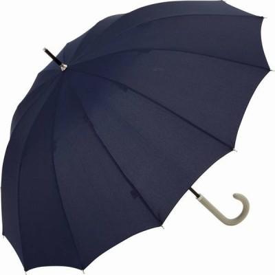 日傘雨傘 服飾雑貨 傘 日用品 ファッション 雨傘 長傘 ユースフル プレーンカラー 超撥水 UVカット 通勤 通学 おしゃれ
