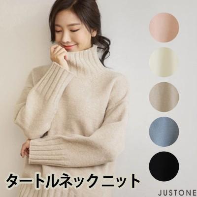 [韓国ファッション]サイドスリットハイネックニット
