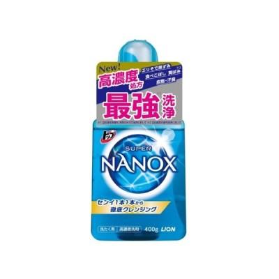 [ライオン]トップ スーパーNANOX(ナノックス) 400g 本体