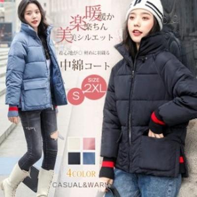 中綿ジャケット レディース サイドリブ フードなし スタンドカラー ラグラン袖 ゆったり 大きいサイズ オーバーサイズ ショート丈 軽量