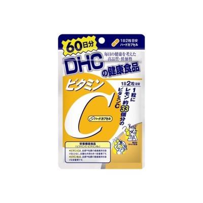 DHCビタミンC60日分120粒