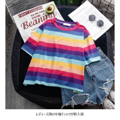 半袖Tシャツ レディース Tシャツ ボーダー柄 半袖 サマーTシャツ 虹色 カットソー 夏Tシャツ クルーネック 縞柄Tシャツ レトロ 可愛い