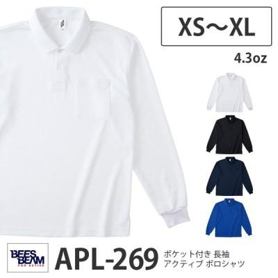 ポケット付き アクティブ ポロシャツ APL-269 [ XS,S,M,L,XL,XXLサイズ ] 半袖 鹿の子 TRUSS トラス