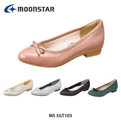 ムーンスター レディース パンプス MS SGT103 バレエシューズ SUGATA やわらか設計 軽量設計 靴 1E 女性用 月星 MOONSTAR MSSGT103