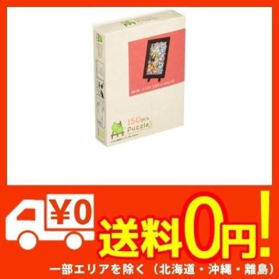 エンスカイ 150ピース ジグソーパズル まめパズル ポケットモンスター イーブイ エボリューションズ(7.6×10.2cm) ポケモン