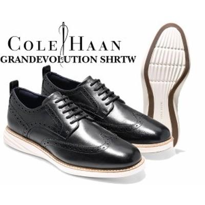 【コールハーン】COLE HAAN GRANDEVOLUTION SHRTW black/ivory【メンズ 靴 ウィングチップ ビジネスシューズ ドレスシューズ カ