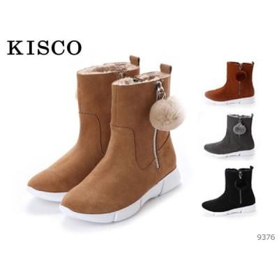 KISCO キスコ レディース 9376 本革 防水カジュアル ファー ボンボン ショートブーツ
