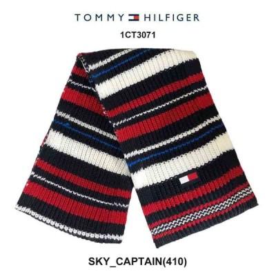 (SALE)TOMMY HILFIGER(トミーヒルフィガー)マフラー ストール メンズ 1CT3071