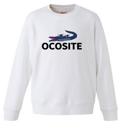 【送料無料】【新品】OCOSITE オコシテ メンズ パロディ スウェット トレーナー おもしろ プレゼント ホワイト 白