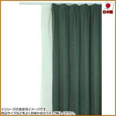 (送料無料)防炎遮光1級カーテン ダークグリーン 約幅200×丈200cm 1枚 ▼ 防炎遮光1級カーテン