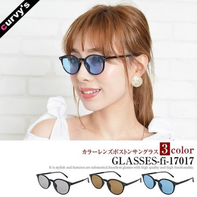 サングラス sunglass 眼鏡 メガネ アイウェア 紫外線対策 UV対策 UV400