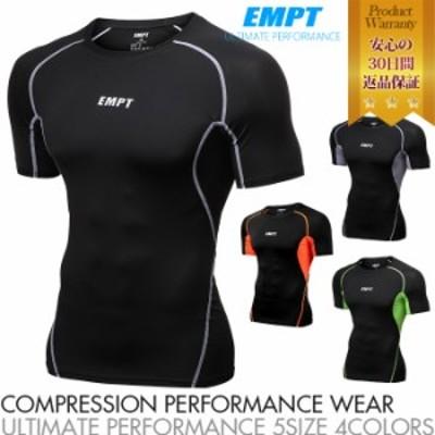 EMPT コンプレッションウェア メンズ 半袖  | スポーツ機能性ウェア シンプルデザイン コンプレッションウェア コンプレッションインナー