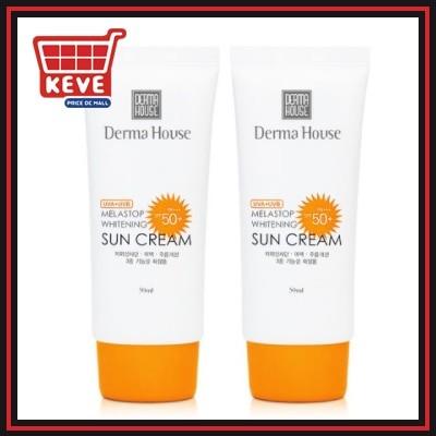Derma House ダーマハウスメラストップ日焼け止めクリーム 50ml + 50ml Melastop Whitening Sun Cream 50ml + 50ml SPF50+++