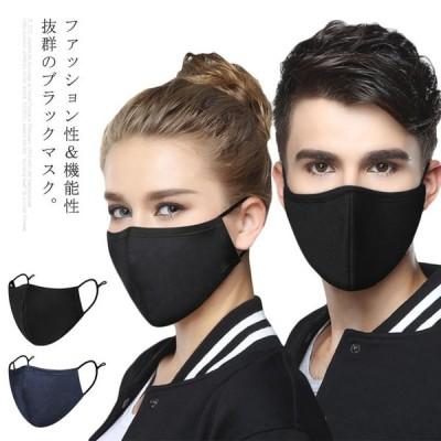 送料無料マスク 4層構造 布マスク コロナウイルス 感染 予防 花粉症 風邪 ホコリ PM2.5 レディース メンズ 黒マスク 立体 洗える 防塵 インフルエ