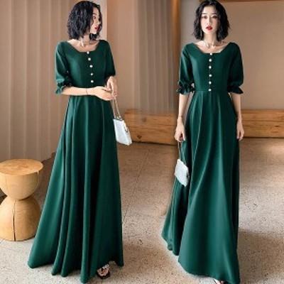 パーティードレス ロング丈ドレス 緑 結婚式 バブルスリーブ スクエアネック 発表会ドレス 上品 スタイルいい カクテルドレス ノースリー