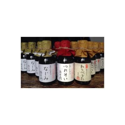 武豊町 ふるさと納税 豆のたまり三種小瓶 各種10本 計30本セット