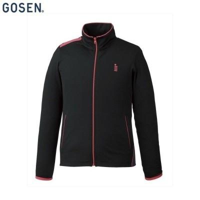 GOSEN/ゴーセン W1700 テニス バドミントン ウェア(メンズ/ユニ) ストレッチジャージジャケット/ユニセックス ブラック W1700