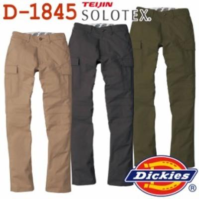 ディッキーズ Dickies ワークウェア SOLOTEX 制電チノクロス ストレッチストレートパンツ cc-d1845